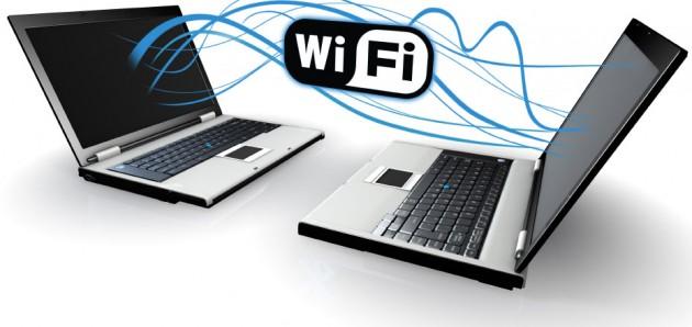 Wi-Fi поджимает новая беспроводная технология передачи данных